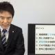 配偶者への贈与の特例について~5つのポイント~_税理士・行政書士 藤井章雄