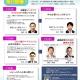 オンラインセミナー「経営者応援セミナー」開催!7/12(月)~16(金)
